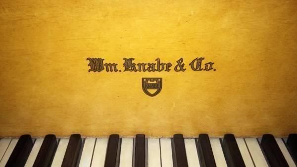 Wm. Knabe & Co. Baby Grand Piano