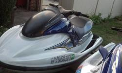 this is a 2004 Yamaha gp1300r in perfect running condition it is fuel injected ski has 45 hrs on it .ski is flushed and washed after every use. just put a new hydro turf seat cover and mats will sell with or without double trailer asking $4400 neg call