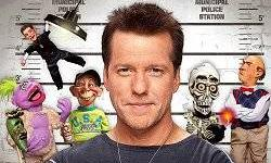 For sale 2 tickets to the Jeff Dunham show at the New York State Fair August 27th at 8:00PM. Tickets also get you into the fair for free. We paid $99.52 for the pair, as shown on the tickets and we are selling them for that price. These are very good