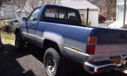 1987 toyota sr5 pickup regular cab, 22re, 4cl, 5 speed 4x4. 153k truck has minable rust on box. rest body solid. has surface rust on frame but no rot, cracks, or holes. carberated no fuel injection. old school, no check lights just passed inspection few