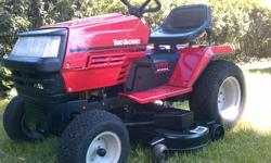 I am selling my MTD riding lawnmower. Its a powerhouse! They did not make many with this engine. Its a Twin Cylinder 18.5 Horse Power engine. The cutting deck is a HUGE 46 full inches. The deck features 3 (Triple) blades that have been sharpened this